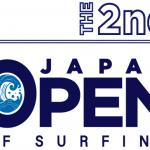 日本代表最後の1枠をかけた熱き戦い。「第2回ジャパンオープンオブサーフィン」 開催概要決定!!