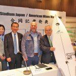 静波に今秋オープン予定のアジア初本格的サーフ用造波プールと人工波における新たな世界大会構想とは。
