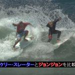 ジョン・ジョン・フローレンスのサーフィンを徹底解剖した新感覚DVD『Fitting Room 2 -JJF-』が発売