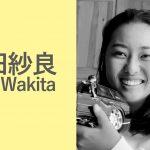 【プロサーファーたちの家での過ごし方調査】脇田紗良編。コンテストでは見れない素顔のサラ。