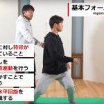 加藤翔平のトレーニングも公開!家でできるサーフィンの基礎フォームを中心としたレッスン動画を紹介