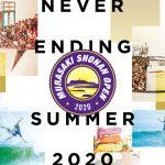 2020年9月に開催を予定していたクロスカルチャービーチフェス「MURASAKI SHONAN OPEN 2020」の中止が決定