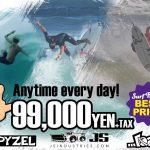 ムラサキスポーツは365日いつでも安心の適正価格。JS、PYZEL、lostなど人気のサーフボードが99,000円から