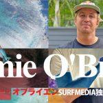 チャンネル登録者数54万人を超える世界一のサーフィン系YouTuber、ジェイミー・オブライエン成功の秘訣
