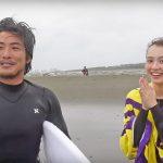 大橋海人がYouTubeチャンネルで人気女優の内田理央ちゃんとコラボ。サーフィンをレクチャー。