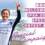 BeWET 脇田紗良 WELCOME & JPSA 2020 特別試合優勝 キャンペーンが10月24 日(土)からスタート。