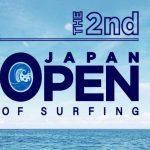 「第2回 ジャパンオープンオブサーフィン」が11月1日(日)からABEMAで独占ライブ配信決定。