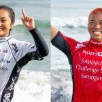 西慶司郎と脇田紗良が優勝。JPSA2020特別戦「さわかみ チャレンジシリーズ 鴨川」大会最終日