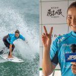松田詩野が女子の最高得点12.43をマーク。JPSA2020特別戦「さわかみ チャレンジシリーズ 鴨川」