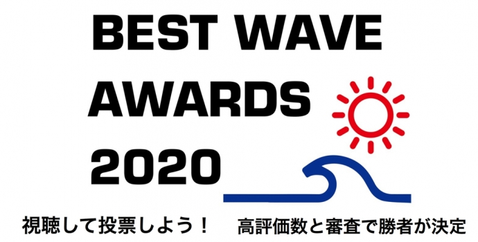 BEST-WAVE-AWARDS
