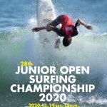 11 月14 日(土)から15 日(日)まで千葉県南房総市千倉海岸にて第28回ジュニアオープンサーフィン選手権大会が開催