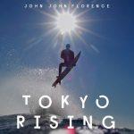 ジョン・ジョン・フローレンスとケリー・スレーターのオリンピック代表争い舞台裏を描いたドキュメンタリー