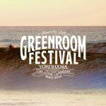横浜で毎年行われている『GREENROOM FESTIVAL'21』が今年5月に横浜赤レンガ倉庫で開催決定。