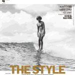 NALU no.120が発売。今号の巻頭は「THE STYLE」。そしてジェリー・ロペスのコラム、木村拓哉×B'z稲葉浩志の対談も必見