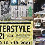 パシフィコ横浜にてボードカルチャー&ファッション展示会「インタースタイル」が開催された。