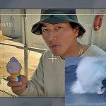 注目のMobb channel最新映像が公開。今回は分厚いリップが飛ぶ沖縄・村上舜の単独トリップ映像「Highsai」