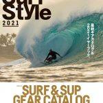 NALU、STJ、BLADES共同編集による最新ギアカタログ&2021イヤーブック『Surf Style 2021』発売