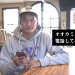 人気急上昇中のプロサーファー平原颯馬が公式YouTubeチャンネル開設。第2弾は4月9日(金)19時配信