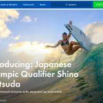 松田詩野がサーフラインに登場。 オリンピック最終予選に向けた、日本代表選考についての再確認