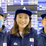 ISAワールドサーフィンゲームスに出場するため、日本代表NAMINORI JAPANチームがエルサルバドルへ出発