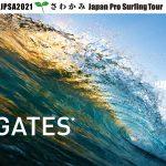 JPSA2021 さわかみ Japan Pro Surfing Tour ロングボード第2戦「9GATES. PRO 太東」が明日から開幕。