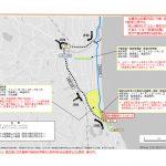 オリンピック・サーフィン会場となる千葉県の釣ヶ崎海岸周辺は7月24日から8月1日まで交通規制