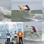 今年で17回目となるサーフタウンフェスタで『 1st SURF TOWN FESTA KIDS CONTEST 』が開催された!