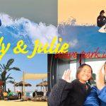 西元エミリー&ジュリ姉妹がYouTubeチャンネル開始、韓国初の人工サーフパーク「ウェイブパーク」に初挑戦の旅