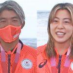 五十嵐カノアが銀メダル。都筑有夢路が銅メダル。波乗りジャパン2個のメダル獲得。初のサーフィン五輪終了