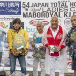 日本サーフィン界のレジェンドたちが集結! 第54回を迎えた伝統のサーフィン大会「マーボーロイヤルKJカップ」