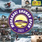 9月開催予定のクロスカルチャービーチフェス「MURASAKI SHONAN OPEN 2021」の中止決定