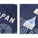 サーフィン日本代表「波乗りジャパン」公式チームウェアのREPLICAコレクション・プレゼントキャンペーン