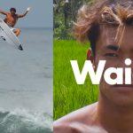 インドネシア代表としてオリンピックに出場した和井田理央をフィーチャーした最新映像が公開。