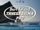 JPSAプロサーフィンツアー第6戦「サーフアイランド種子島プロ」が9月27日からダブルグレードで開催。