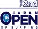 新型コロナウィルス感染拡大を受け、第2回ジャパンオープンオブサーフィン及びトライアル合宿の延期決定